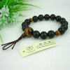 Japanese Mala Natural Wood Gift Boxed